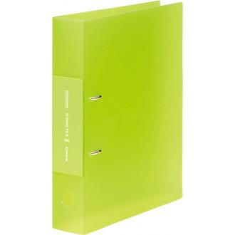 Segregator Simplease 450 zielony