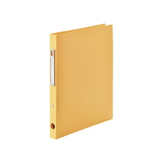 Segregator noie-style 150 żółty