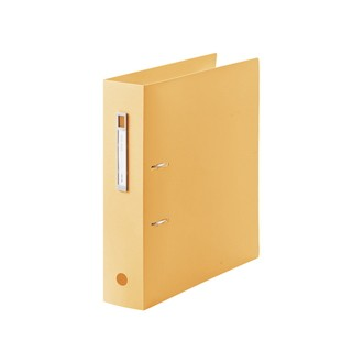 Segregator noie-style 530 żółty