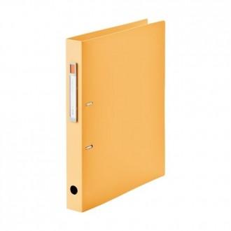 Segregator noie-style 230 żółty