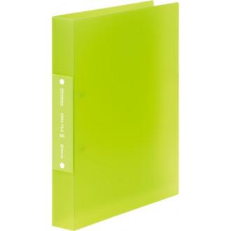 Segregator Simplease 250 zielony