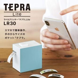 Drukarka do etykiet Tepra Lite LR30